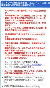 ワンオク チケットPF先行エントリー開始「ONE OK ROCK with Orchestra Japan Tour 2018」オーケストラライブ