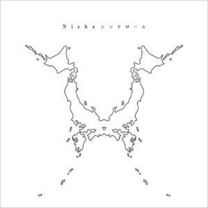 ワンオク「Nicheシンドローム」CDアルバム&ライブツアー情報まとめ【ONE OK ROCK】FAN BLOG
