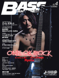ワンオク Deeper Deeper ベース練習用&コード TAB(タブ)動画まとめ【ONE OK ROCK】ファンブログ