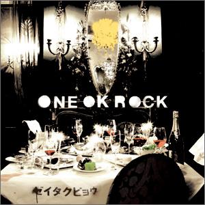 ONE OK ROCK アルバム 一覧まとめ ワンオクファンブログ