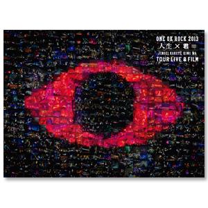 ワンオク「人生×僕=」CDアルバム&ライブツアー情報まとめ【ONE OK ROCK】ファンブログ