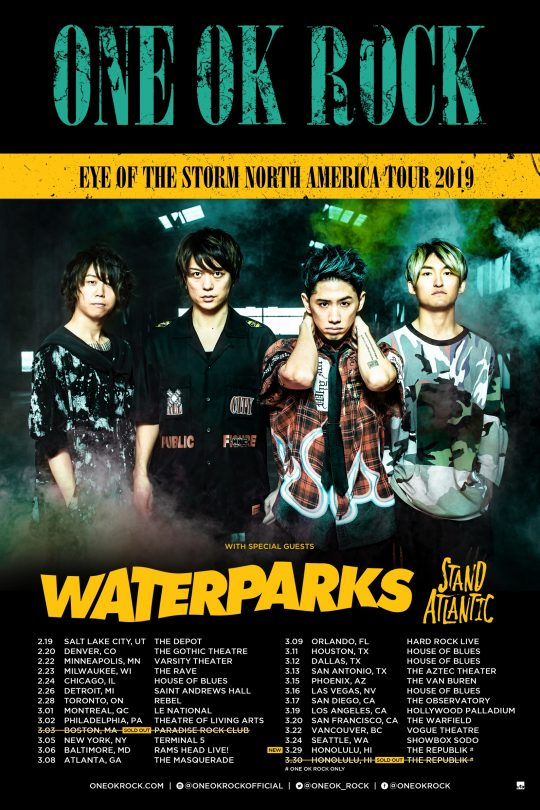 ワンオク Eye Of The Storm ツアー 「NORTH AMERICAN TOUR 2019」 ハワイ ホノルル公演追加【ONE OK ROCK】ファンブログ