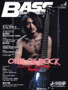 ワンオク Change ベース練習用&コード TAB(タブ)動画まとめ【ONE OK ROCK】ファンブログ