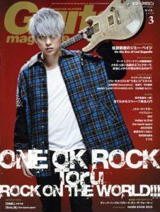 ワンオク Taking Off ギター練習用&コード TAB(タブ)動画まとめ【ONE OK ROCK】ファンブログ