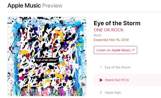 ワンオク最新アルバム「Eye Of The Storm」発売決定【ONE OK ROCK】ファンブログ