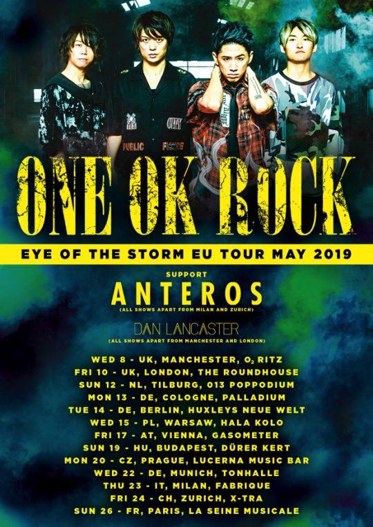 ワンオク セトリ フランス ブローニュ=ビヤンクール公演「EYE OF THE STORM EUROPEAN TOUR 2019」【ONE OK ROCK】ファンブログ