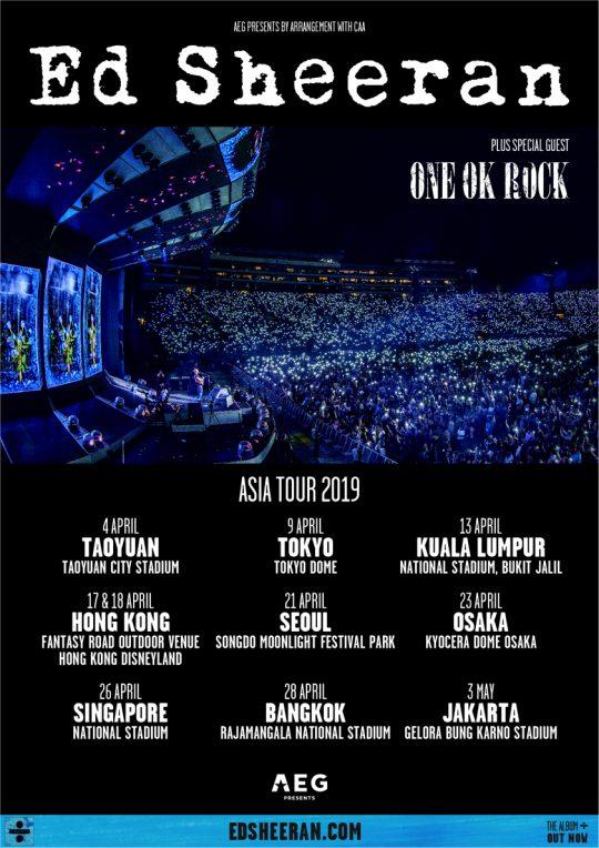 ワンオク セトリ エド・シーラン(Ed Sheeran)WORLD TOUR 2019 シンガポール公演【ONE OK ROCK】ファンブログ