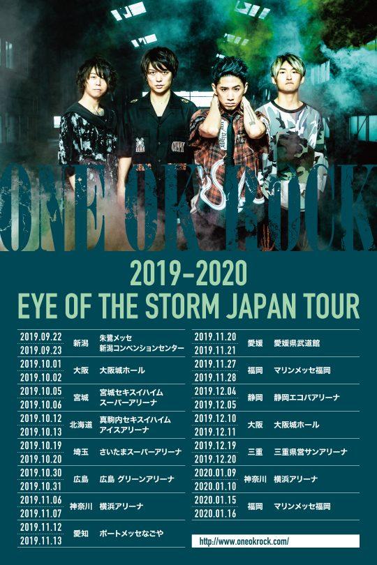 """ワンオク 日本ライブツアー「ONE OK ROCK 2019 - 2020 """"Eye of the Storm"""" JAPAN TOUR」開催"""