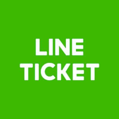 """ワンオク LINE(ライン)チケット先行開始「ONE OK ROCK 2019 – 2020 """"Eye of the Storm"""" JAPAN TOUR」ジャパンツアー"""