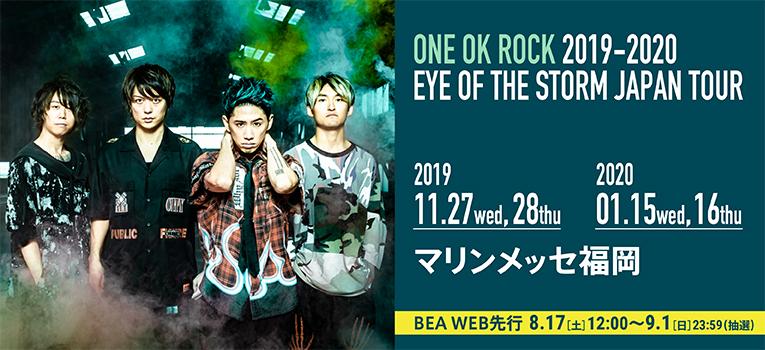 """ワンオク チケット 福岡 プロモーター先行情報「ONE OK ROCK 2019-2020""""Eye of the Storm""""JAPAN TOUR」ジャパンツアー"""