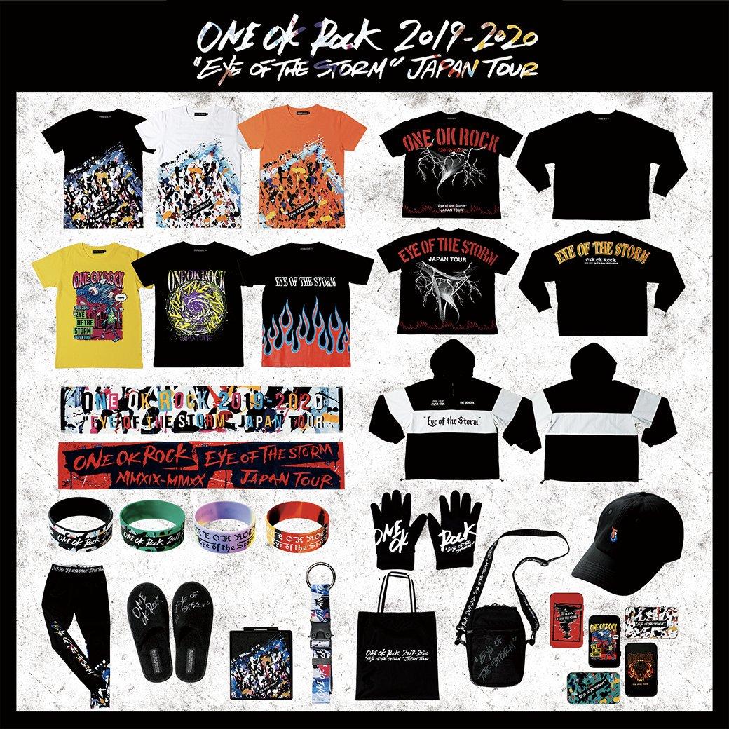 """ワンオク ライブグッズ 販売決定「ONE OK ROCK 2019-2020""""Eye of the Storm""""JAPAN TOUR」"""