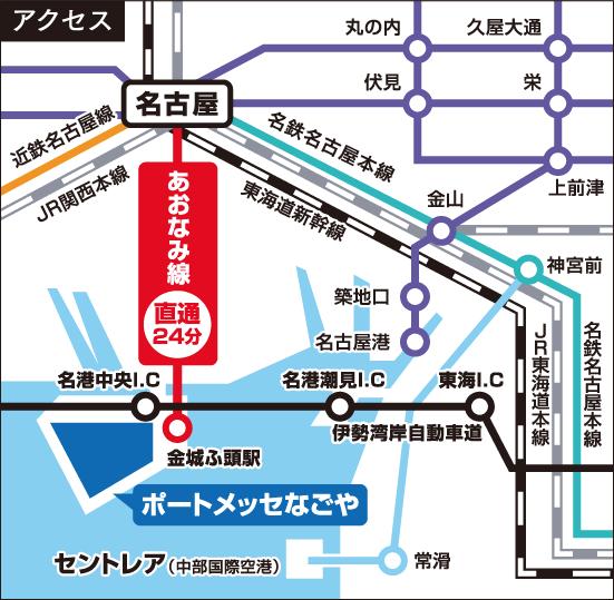 """ワンオク ライブ 名古屋 ポートメッセなごやへのアクセス 行き方 クローク 預け荷物情報「ONE OK ROCK 2019-2020""""Eye of the Storm""""JAPAN TOUR」"""
