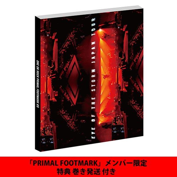 ワンオク プライマルフットマーク2020 予約受付開始 PRIMAL FOOTMARK【ONE OK ROCK】ファンブログ