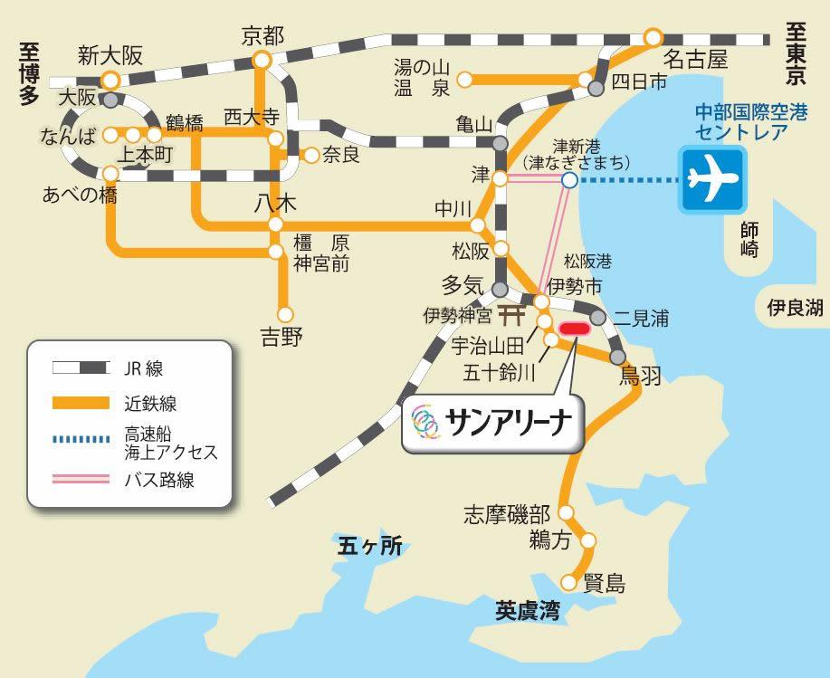 """ワンオク ライブ 三重県営サンアリーナへのアクセス 行き方 クローク 預け荷物情報「ONE OK ROCK 2019-2020""""Eye of the Storm""""JAPAN TOUR」"""