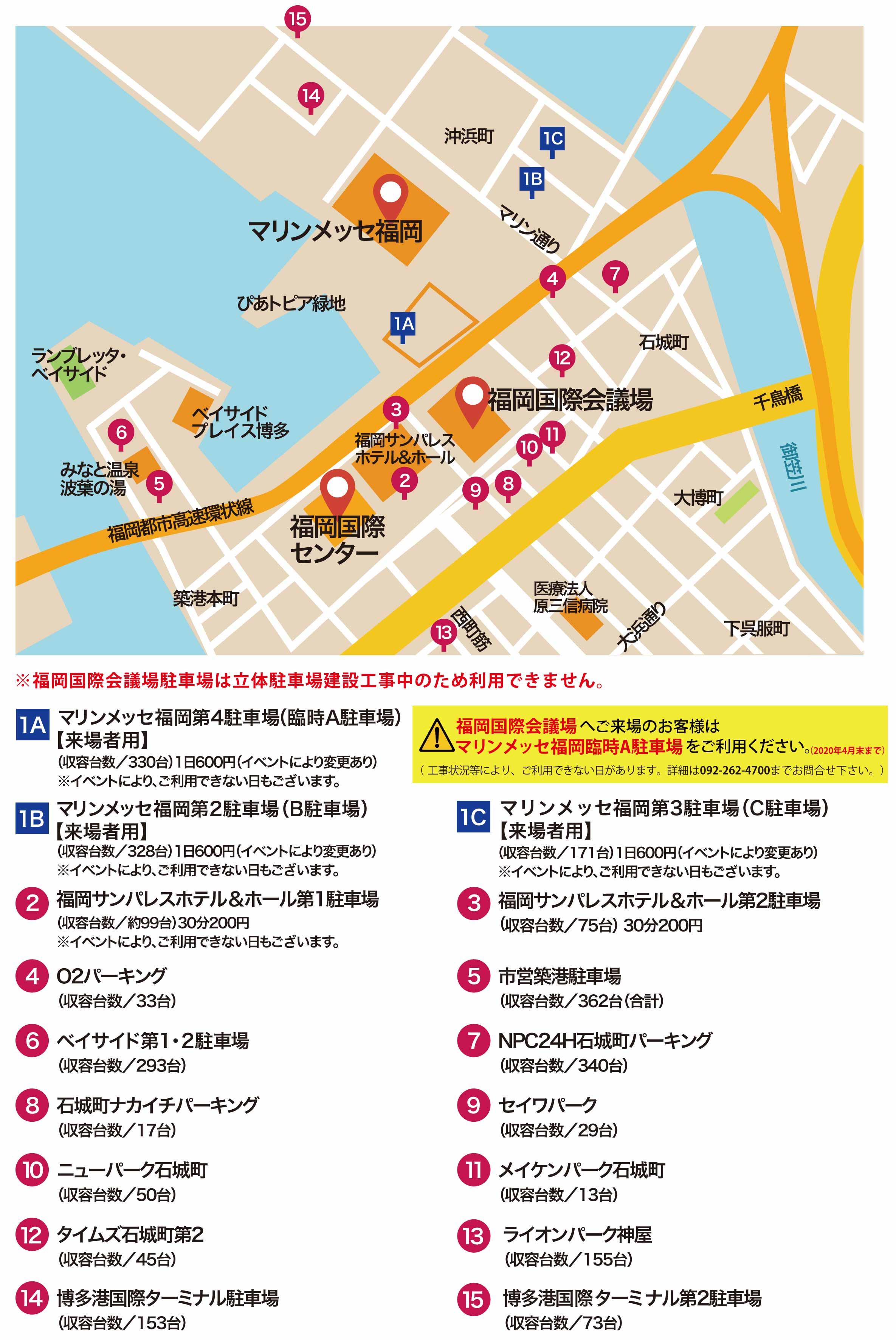 """ワンオク ライブ 1月 マリンメッセ福岡へのアクセス 行き方 クローク 預け荷物情報「ONE OK ROCK 2019-2020""""Eye of the Storm""""JAPAN TOUR」"""