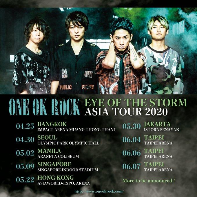 ワンオク アジアライブツアー「EYE OF THE STORM ASIA TOUR 2020」開催【ONE OK ROCK】ファンブログ
