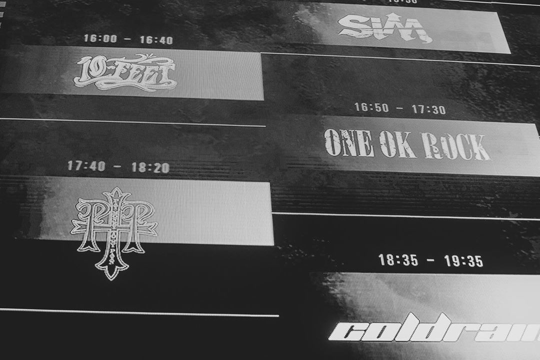ワンオク セトリ ブレアフェス coldrain主催イベント「BLARE FEST.2020」【ONE OK ROCK】ファンブログ